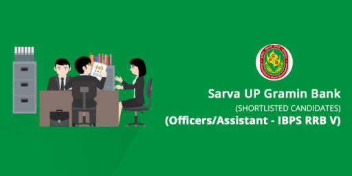 Sarva UP Gramin Bank Shortlisted Candidates
